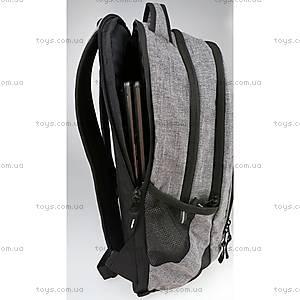 Детский рюкзак Kite Urban, K15-825XL, цена