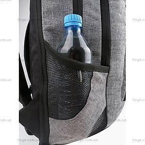 Детский рюкзак Kite Urban, K15-825XL, игрушки
