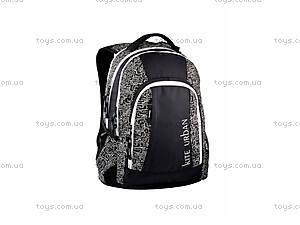 Школьный рюкзак Kite Urban, K14-825