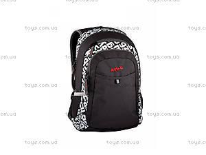Школьный рюкзак Kite Urban для подростков, K14-827