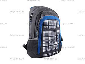 Школьный рюкзак для подростков Kite Urban, K13-827