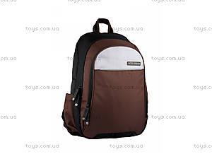 Школьный рюкзак с твердой спинкой Kite Urban, K14-842