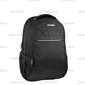 Рюкзак для подростков Kite Urban, K14-902