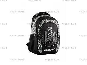 Рюкзак для детей Kite Urban, K14-907