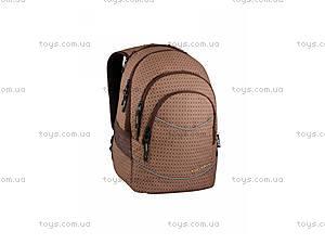 Рюкзак школьный Kite Urban для детей, K14-940