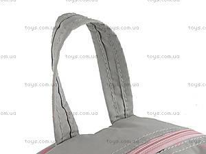 Рюкзак Kite «Влюбленная парочка», K14-872, купить