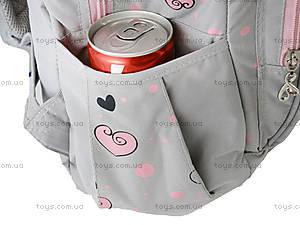 Рюкзак Kite «Влюбленная парочка», K14-872, цена