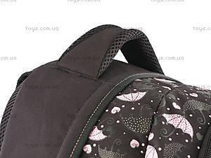 Рюкзак Kite «Зонтики» , K14-855, отзывы