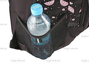 Рюкзак Kite «Зонтики» , K14-855, цена