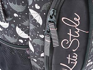 Рюкзак Kite «Зонтики» , K14-855, игрушки