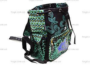Рюкзак молодежный «Цветы», SVBB-RT3-534, отзывы