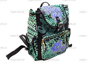 Рюкзак молодежный «Цветы», SVBB-RT3-534, цена