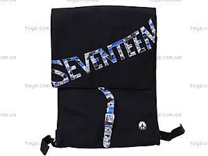 Рюкзак молодежный «Кеды», SVBB-RT6-577, фото