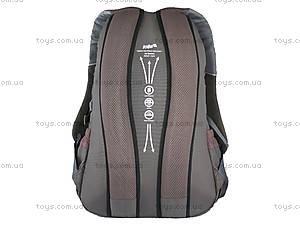 Рюкзак молодежный Kite, K14-883-2, отзывы