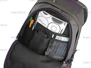 Рюкзак молодежный Kite, K14-883-2, цена
