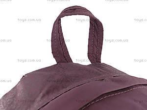 Рюкзак молодежный Kite Beauty , K14-860, купить