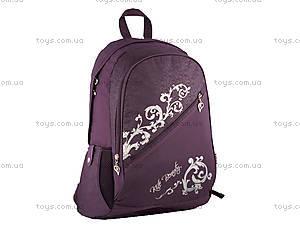 Рюкзак молодежный Kite Beauty , K14-860