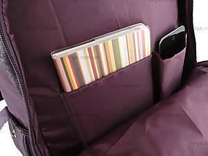 Рюкзак молодежный Kite Beauty , K14-860, игрушки