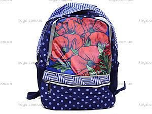 Рюкзак молодежный «Маки», SVBB-RT1-701, фото