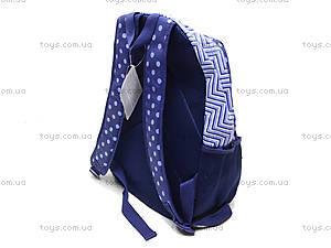 Рюкзак молодежный «Маки», SVBB-RT1-701, отзывы
