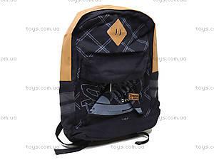 Рюкзак молодежный «Seventeen», SVBB-RT6-513, фото