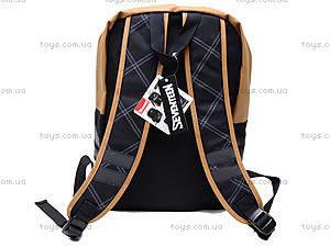 Рюкзак молодежный «Seventeen», SVBB-RT6-513, магазин игрушек