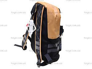 Рюкзак молодежный «Seventeen», SVBB-RT6-513, toys.com.ua