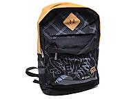 Рюкзак молодежный «Seventeen», SVBB-RT6-513, отзывы