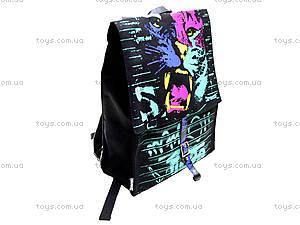 Рюкзак молодежный «Тигр», SVBB-RT4-577, купить