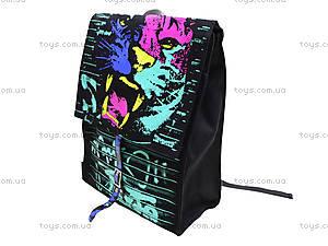 Рюкзак молодежный «Тигр», SVBB-RT4-577, отзывы