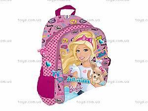 Школьный рюкзак с вентиляционной сеткой Barbie, BRDLM-12T-977