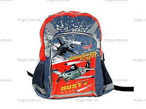 Школьный рюкзак с вентиляционной сеткой «Летачки», PLBB-RT2-988M, купить