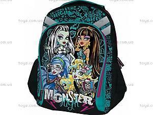 Рюкзак для детей с вентиляционной сеткой Monster High, MHBB-MT1-988M, купить