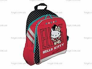 Школьный рюкзак для детей Hello Kitty , HKAB-MT2-977