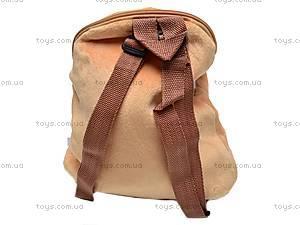 Рюкзак мягкий, S-FL2571, фото