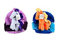 Рюкзак мягкий с игрушкой Пони, 6 видов, N00050