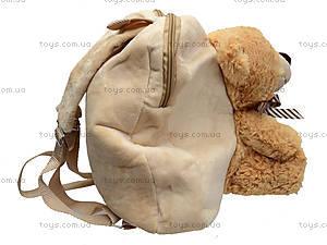 Детский рюкзак-мишка, S-JY-5129B, купить