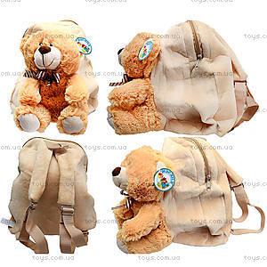 Детский рюкзак-мишка, S-JY-5129B
