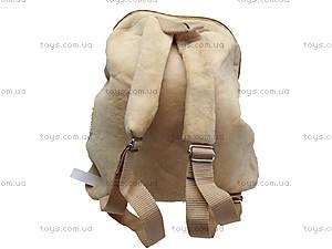 Детский рюкзак-мишка, S-JY-5129B, цена
