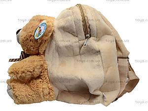 Детский рюкзак-мишка, S-JY-5129B, игрушки
