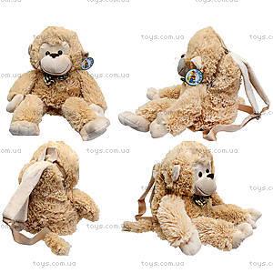 Детский рюкзак-обезьянка, S-JY-3873