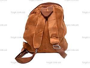 Рюкзак «Обезьянка», S-JY-3965, купить