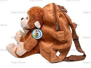 Рюкзак «Обезьянка», S-JY-3965, фото