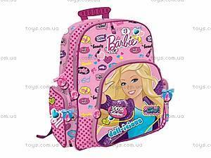 Школьный ортопедический рюкзак с EVA-спинкой Barbie, BRDLM-12T-9621