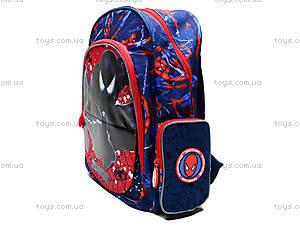 Рюкзак ортопедический с EVA-спинкой, SMRC-11T-836M, цена
