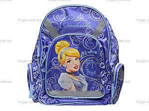 Рюкзак ортопедический с EVA-спинкой Cinderella, PRAB-MT1-9621, фото