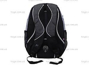 Рюкзак подростковый Elit, 551900, фото