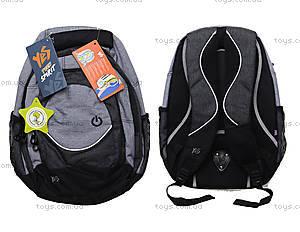 Рюкзак подростковый Elit, 551900