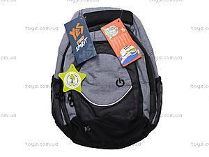 Рюкзак подростковый Elit, 551900, отзывы