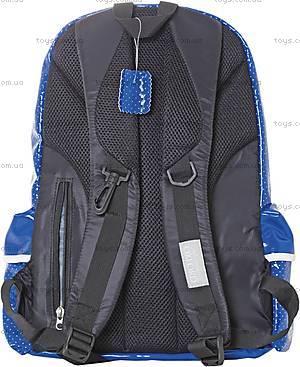 Рюкзак для подростков Oxford, 551990, купить